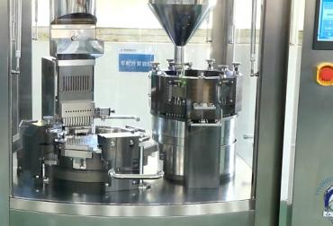CFK-1500C Automatic Capsule Filling Machine